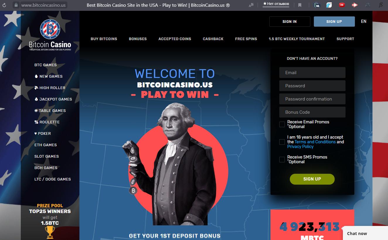Какое самое лучшие казино онлайн отзывы покер старс смотреть онлайн бесплатно